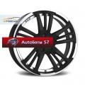 Диски ATS Radial Racing Black 9x20/5x112 ЕТ60 D66,6