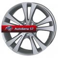 Диски FR replica VW20 Silver 7,5x17/5x112 ЕТ41 D57,1