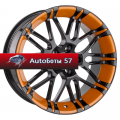 Диски Oxigin 14 Oxrock Foil Orange 8,5x20/5x120 ЕТ35 D76,9