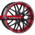 Диски Oxigin 14 Oxrock Foil Red 8,5x19/5x114,3 ЕТ42 D72,6