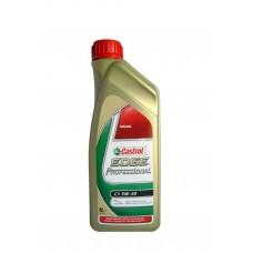 CASTROL EDGE 5w30 синтетическое 1 литр