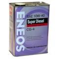 ENEOS Super Diesel 10w40 полусинтетическое 0.94 литра