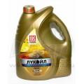Лукойл Люкс 5w40 полусинтетическое 5 литров