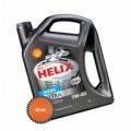 SHELL Масло моторное Helix DIESEL Ultra 5w40 (4л) (Синтетика)