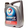 Total Масло моторное ПолуСинтетика QUARTZ 7000 10w40 (5л) SL/CF A3/B3