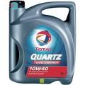 Total Масло моторное ПолуСинтетика QUARTZ ENERGY 7000 10w40 (4л) SL/CF A3/B4