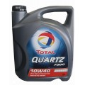 TOTAL Масло моторное QUARTZ DIESEL 7000 10w40, 5 литров