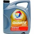 TOTAL Quartz 9000 5w40 синтетическое 5 литров