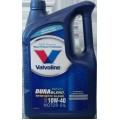 Valvoline Моторное масло DuraBlend Diesel 10W40 5л