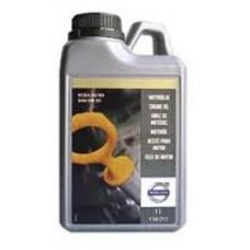 Моторное масло VOLVO Motoroel SAE 5W-30 (4л)