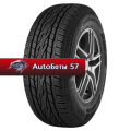 Continental ContiCrossContact LX2 205/70R15 96H