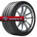 Michelin Pilot Sport Cup 2 225/40ZR18 92(Y) XL